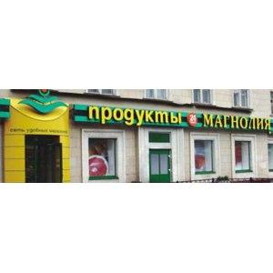 """Магазин """" Магнолия"""", Москва фото"""