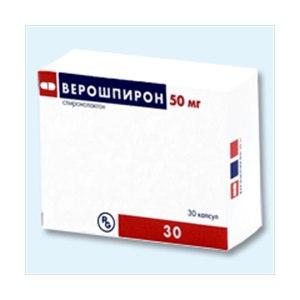 мочегонные препараты для похудения цены