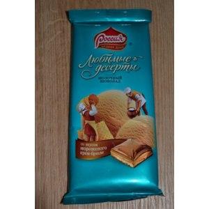 Молочный шоколад Россия Любимые десерты со вкусом мороженого крем-брюле фото
