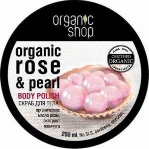 Скраб для тела ORGANIC SHOP Розовый жемчуг фото