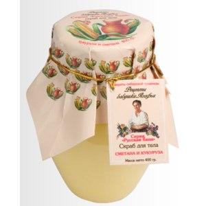 Скраб для тела Рецепты бабушки Агафьи Сметана и кукуруза фото