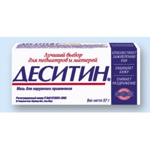 Антисептическое средство Pfizer Деситин мазь фото