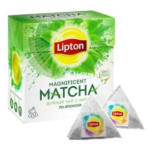 Чай зеленый Lipton Magnificent Matcha фото