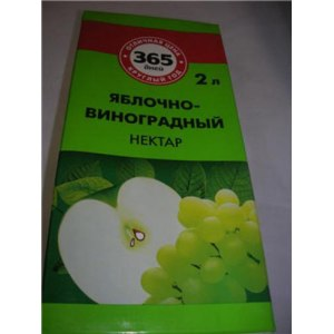 Нектар Лента Яблочно-виноградный 365 дней фото