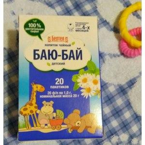 Чай детский травяной Белтея Баю-Бай фото