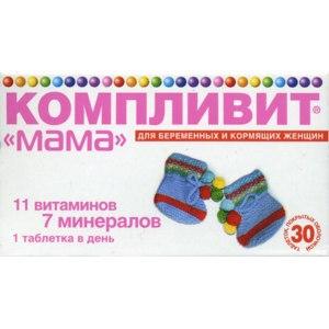 "Витамины УфаВИТА Компливит ""Мама"" фото"