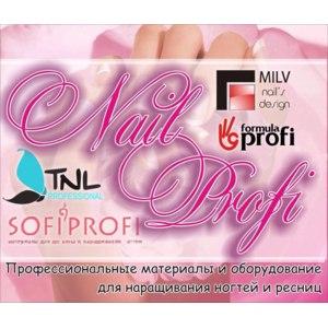 Nail Profi, Муром фото