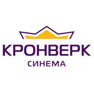 Кронверк Синема, Санкт-Петербург фото