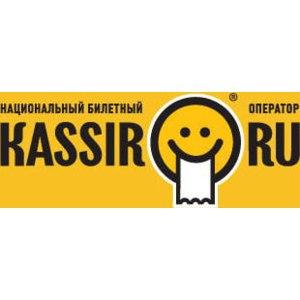 Кассир.ру фото