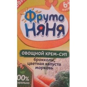 Овощной крем-суп Фруто Няня Новинка фото