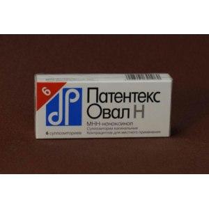 Контрацептивы  Патентекс Овал Н фото