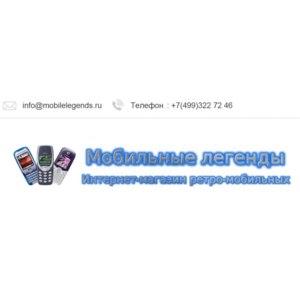 Сайт mobilelegends.ru фото