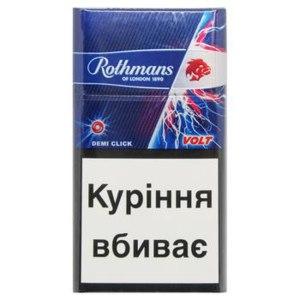 Сигареты Rothmans Demi Click Volt фото