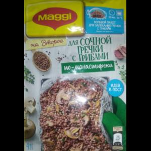 Приправа Maggi На второе для сочной гречки с грибами по-монастырски фото