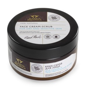 Крем-скраб для лица Planeta Organica  для сухой и чувствительной кожи с органическим маслом кенийского ши и рисовой пудрой фото