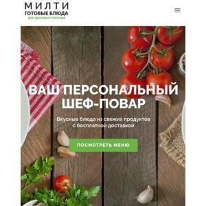 Милти готовые блюда для здорового питания, Москва фото