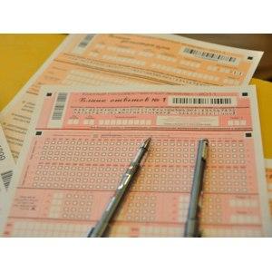 Единый Государственный Экзамен (ЕГЭ) фото