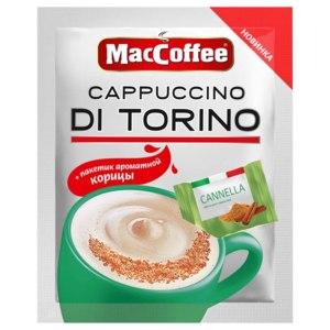Растворимый кофе MacCoffee CAPPUCCINO DI TORINO с корицей фото