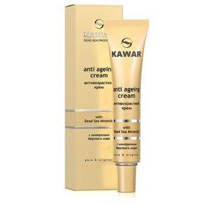Антивозрастной крем для лица Kawar anti ageing cream  фото