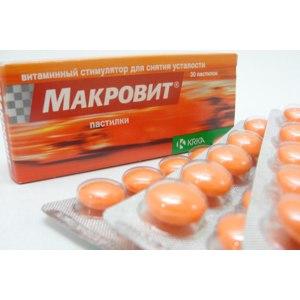 Витамины KRKA МАКРОВИТ пастилки витаминный стимулятор для снятия усталости  фото