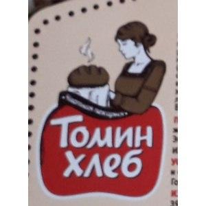 Кексы Томин хлеб Пасхальные фото