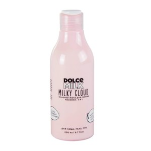 Молочко-желе для снятия макияжа Dolce milk Milky Cloud 3 в 1 фото