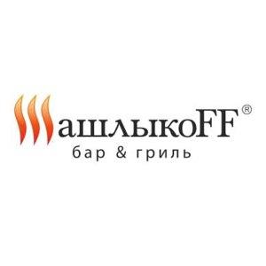ШашлыкоFF, Сеть ресторанов фото