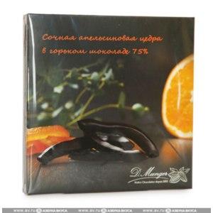 Цукаты D.Munger  «Апельсин в горьком шоколаде» фото