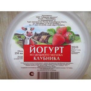 Йогурт Сибирские продукты Клубника фото