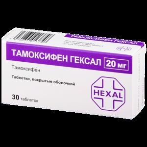 Лекарственный препарат Салютас Фарма ГМБХ (Германия) Тамоксифен Гексал фото