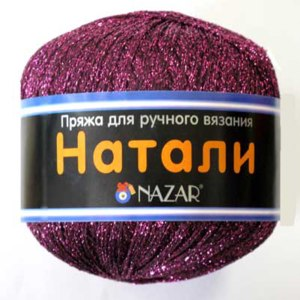 Пряжа для ручного вязания Натали производитель Назар-Рус (Турция) фото