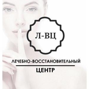 Лечебно-Восстановительный Центр , Москва фото