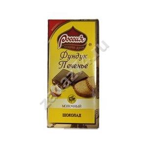 Шоколад Россия Фундук и печенье фото