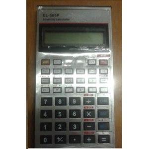 Калькуляторы Sharp El-506p фото