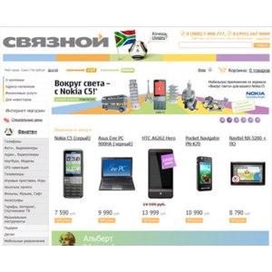 """""""Связной"""" - интернет-магазин электроники - svyaznoy.ru фото"""