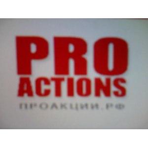 PROACTIONS.ru фото