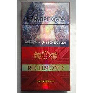 Сигареты ричмонд бронза эдишн купить заказать сигареты парламент