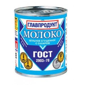 Молоко сгущенное Главпродукт с сахаром цельное  фото