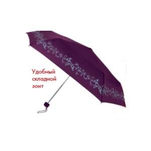 Зонт Ив Роше / Yves Rocher Фиолетовый с голубым узором фото