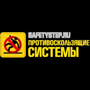Safety Step, Москва фото