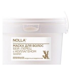 """Маска для волос NOLLA naturelle """"Бей & перец"""" с коллагеном фото"""
