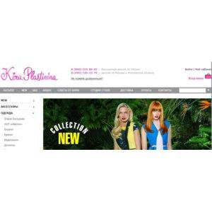 Интернет-магазин kiraplastininastyle.ru фото