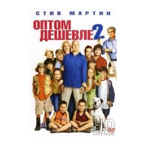 57cde6284dfe Оптом дешевле 2 - «Один из немногих фильмов, которые заставляют ...