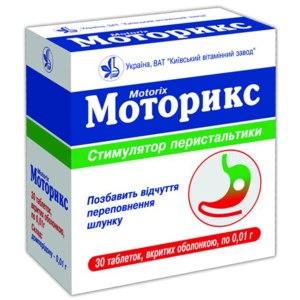 Лекарственный препарат Киевский витаминный завод Моторикс фото