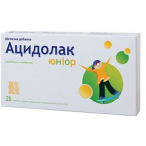 Ацидолак юниор 2. 8 г №20 медвежата со вкусом клубники таблетки.