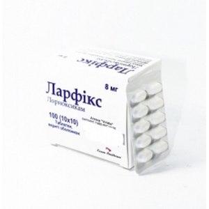 Нестероидное противовоспалительное средство Kusum Healthcare Ларфикс фото