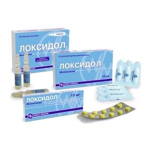 Противовоспалительное средство World Medicine Локсидол фото