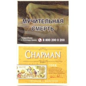 сигареты чапман купить в чебоксарах