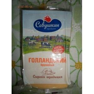 Сыр Савушкин продукт Голландский брусковый фото