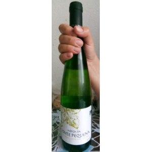 Вино белое полусухое Casa da Fonte Pequena. S.A. Adega da Fonte Pequena (Адега да Фонте Пекена) фото